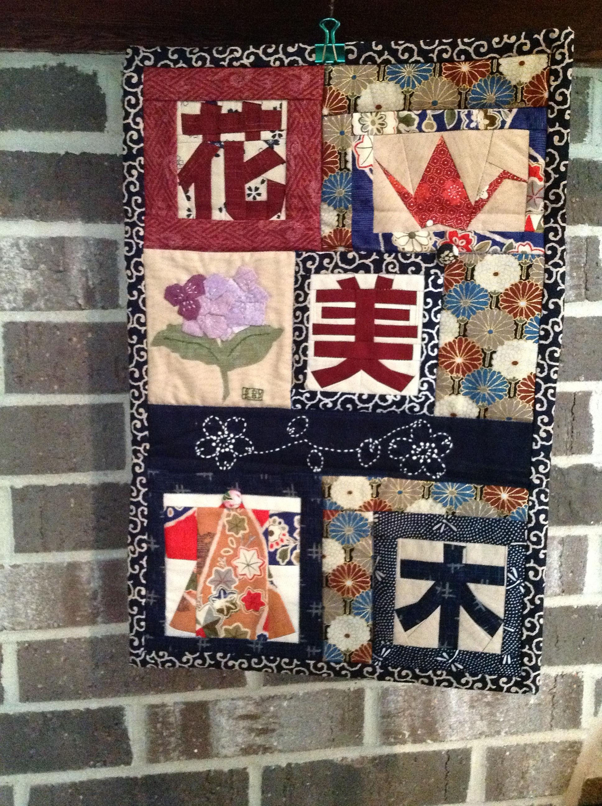 Name:  Gaijin quilt.JPG Views: 102 Size:  1.08 MB