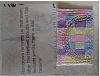 april-post-card-swap-2020.png