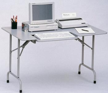 Name:  ComputerTable.jpg Views: 3933 Size:  29.1 KB