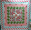 frustratedquilter40-5th-round-sewn-b.zang.jpg